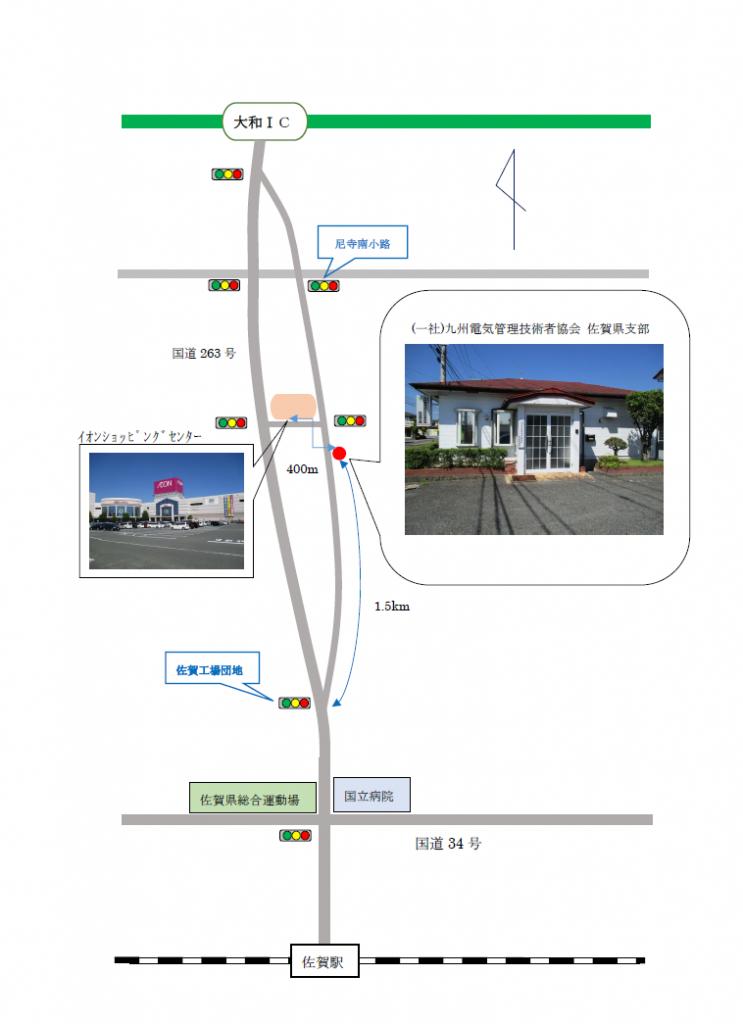 佐賀県支部地図