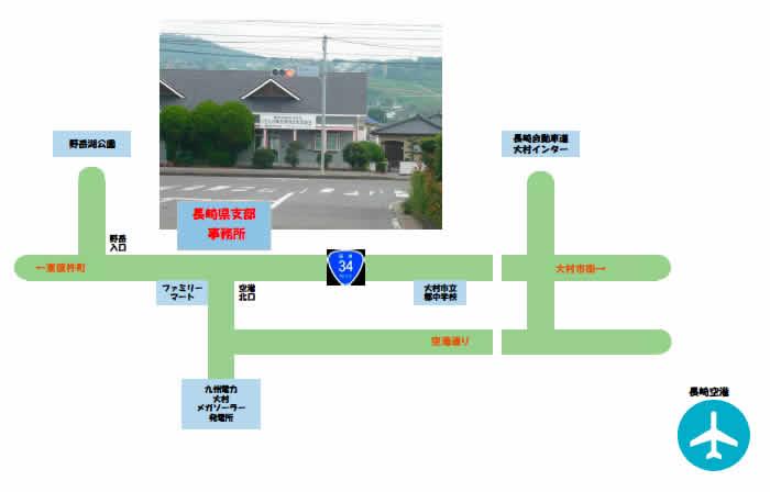 長崎県支部地図
